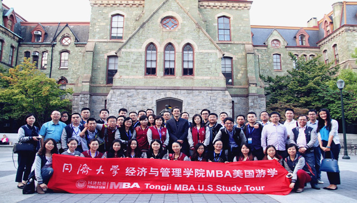 2014 Tongji MBA tudy Tour to the United States